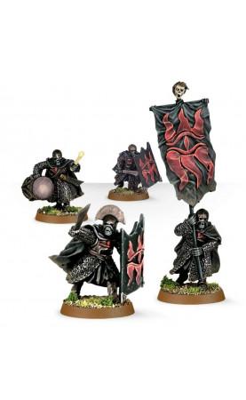 Black Guard of Barad-dûr™ Commanders